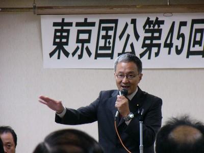 東京国公大会