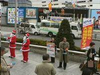 師走の新宿駅では寒風の中、若者やサラリーマンなど道行く人が次々と署名に応じました