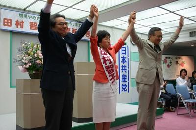 激励にこたえる田村智子さんと緒方靖夫議員、笠井議員