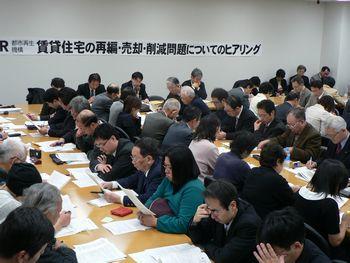 会場は参加者でいっぱいにうまりました