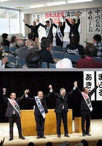 佐渡と徳島の演説会で声援にこたえる