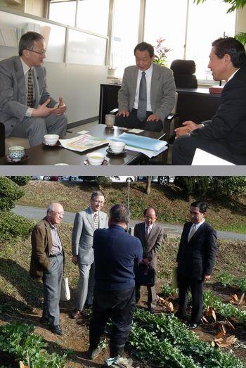 東京農業会議での懇談と町田での訪問
