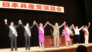 笠井議員とさみぞ市長候補、五人の市議候補