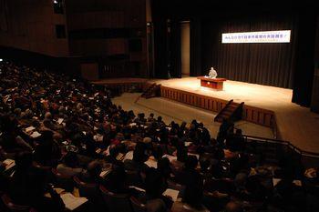 決起集会で講演する笠井議員
