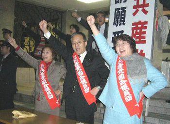 デモを激励する笠井議員ら