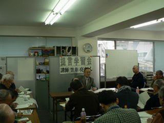 マスコミ関係者後援会主催の「社会保障充実、財政危機打開の提言」の学習会があり、講演をしました。