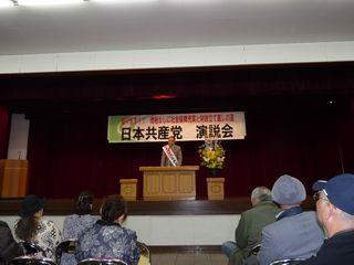 青梅市の党演説会で、講演をしました。