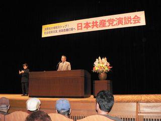 大田区での演説会(主催 日本共産党大田地区委員会)で、演説をしました。