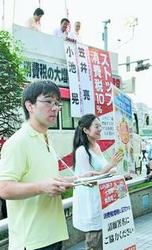 新宿駅での街頭演説