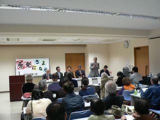 「さよなら原発・江東」主催の講演会「原発をなくす国会をつくろう」に出席をし、党の原発・エネルギー政策について発言をしました。